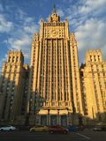 Ministerstwo Spraw Zagranicznych federacja rosyjska Zdjęcie Stock