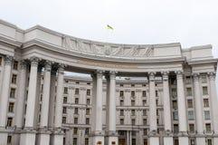 Ministerstwo Spraw Zagranicznych Ukraina, Kijów Fotografia Royalty Free