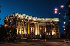 Ministerstwo Spraw Zagranicznych Ukraina w Kyiv Fotografia Royalty Free