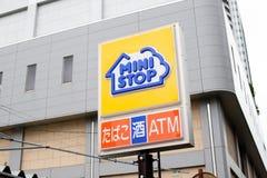 Ministop Co , Ltd ein Mitglied von Ã-† AUF ÄONE, lässt das Ministop-Mini-Markt combin laufen lizenzfreies stockbild