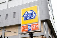 Ministop Co , Ltd et Kerry Industrial Co un membre de † de à le TEMPS INFINI, actionne le combin d'épicerie de Ministop image libre de droits