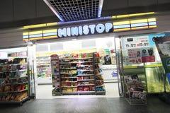 Ministop shoppar i Seoul Fotografering för Bildbyråer