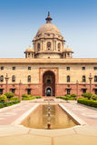 Ministries near Rashtrapati Bhavan,  the official home of the Pr Stock Photo