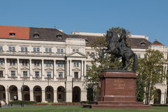 Ministry of Agriculture. Government office in Budapest, Hungary Royalty Free Stock Photography