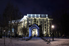 Ministry. The buildings of the Ministry of Foreign Affairs in the evening with illumination Royalty Free Stock Photos