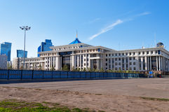 Ministry of Defence in Astana. Kazakhstan Stock Images