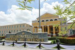 Ministry of Defence. Of Thailand in Bangkok Royalty Free Stock Images