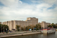 Ministry of Defence of Russia Royalty Free Stock Photography