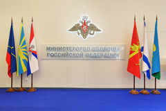 Ministry of defence of the Russian Federation Stock Image