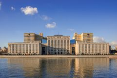 Ministry of defence of the Russian Federation. Moscow, Russia - November 8, 2017: Ministry of defence of the Russian Federation on Frunzenskaya embankment in Royalty Free Stock Image