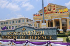 Ministry of Defence Thailand Royalty Free Stock Images