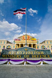 Ministry of defence,Thailand Royalty Free Stock Image