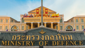 Ministry of defense,Bangkok Thailand Stock Photography