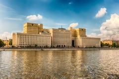 Ministry of defense building on Frunzenskaya embankment, Moscow, Stock Images