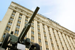 The Ministry of Defense in Moscow Stock Images