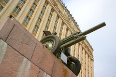 The Ministry of Defense in Moscow Stock Photos