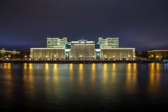 Ministry of Defense of the Russian Federation. In the evening royalty free stock images