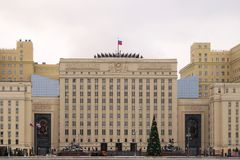 The Ministry of Defense of the Russian Federation. The federal executive authority Federal Ministry, conducting military policy and implement state management stock photo