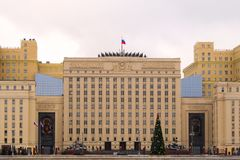 The Ministry of Defense of the Russian Federation. The federal executive authority Federal Ministry, conducting military policy and implement state management royalty free stock image