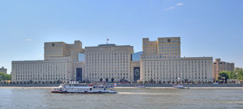 Ministry of Defense of the Russian Federation in Moscow. On the Moskva River embankment Royalty Free Stock Image