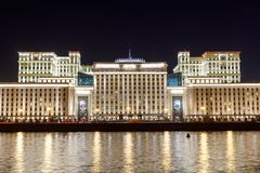 Ministry of Defense of the Russian Federation at night. Russia Moscow Stock Photo