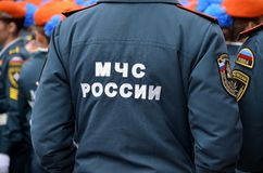 Ministry of Emergency Situations of Russia. The inscription on the uniform close up stock photos