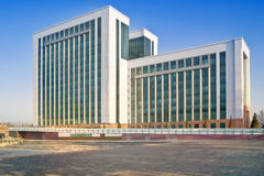 Ministry of finance of republic of Uzbekistan Royalty Free Stock Photo