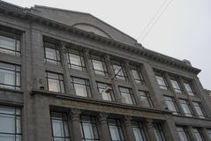 Ministry of Finance of the RF in Moscow Royalty Free Stock Photos