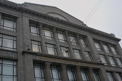 Ministry of Finance of the RF in Moscow Royalty Free Stock Photo