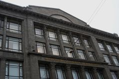 Ministry of Finance of the RF in Moscow Stock Image