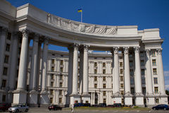 Ministry of Foreign Affairs. Landmark of Kiev - enormous building of Ministry of Foreign Affairs of Ukraine (Mikhailovsky Square royalty free stock photography