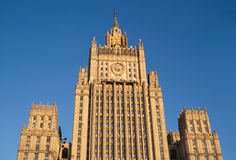 Ministry of Foreign Affairs Building in Moscow Royalty Free Stock Photo