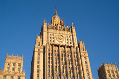 Ministry of Foreign Affairs Building in Moscow Stock Photo