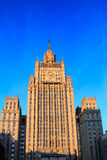 Ministry of Foreign Affairs building, Moscow, Russia Stock Photos