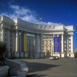 Ministry of foreign affairs in Kyiv, Ukraine. Flags of Ukraine and EU on foreign ministry in Kyiv, Ukraine Stock Photo