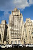 Ministry of Foreign Affairs. Buiding in Moscow, Russia Stock Image