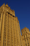 Ministry of Foreign Affairs in Moscow. Russia Stock Photo