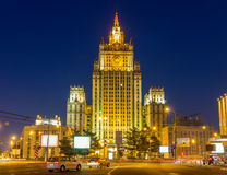 Ministry of Foreign Affairs in Moscow Royalty Free Stock Photos