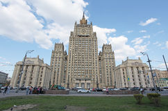 The Ministry of foreign Affairs in Moscow, Russia. The building of The Ministry of foreign Affairs in Moscow is one of 7 sisters Stalin sky scrapers. Moscow Royalty Free Stock Photos