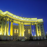 Ministry of foreign affairs at night. Kyiv, Ukraine. Stock Photos
