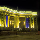 Ministry of foreign affairs at night. Kyiv, Ukraine. Flags of Ukraine and EU on foreign ministry in Kyiv, Ukraine. Night scene Royalty Free Stock Images