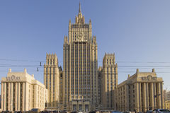 Ministry of Foreign Affairs RF. Ministry of Foreign Affairs Russian Federation royalty free stock image