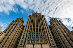 Ministry of Foreign Affairs of Russia Royalty Free Stock Photo