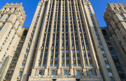 Ministry of Foreign Affairs of Russia. Building royalty free stock image
