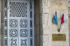 Ministry of Foreign Affairs of Russia. Flags, doors royalty free stock photo