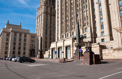 Ministry of Foreign Affairs of Russia, landmark Royalty Free Stock Images