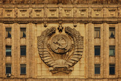 Ministry of Foreign Affairs of Russia stock photo