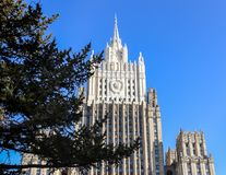 Ministry of Foreign Affairs of Russian Federation against the bl. Ue sky. And branches of spruce Royalty Free Stock Image