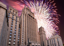 Ministry of Foreign Affairs of the Russian Federation and fireworks, Moscow, Russia Royalty Free Stock Images