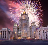 Ministry of Foreign Affairs of the Russian Federation and fireworks, Moscow, Russia Stock Photos